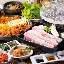 韓国料理Korean Kitchen K...