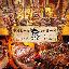所沢 海鮮 個室 居酒屋 宴会 和食 鍋...