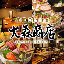 産直Dining 大森商店-個室・宴会・...