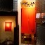 下北沢 和風創作料理個室×和風創作料理 ...
