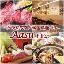 熟成和牛肉 韓国料理バル石焼熟成肉と韓国...