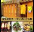 南房総 和・洋魚料理 宴会 貸切food...