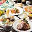 新鮮な上質食材を使った本格イタリアンと肉...