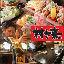 京田辺で個室宴会 お値打ちコース多数村さ...