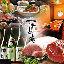 大和食材・ジビエ・豆腐・日本酒を楽しむや...