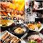 焼鳥・三河鶏料理・鮮魚・豊富な焼酎・地酒...