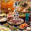 九州・沖縄の郷土料理を種類豊富にご提供す...