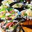 新鮮な旬の魚/和洋創作料理/豊富なドリン...