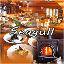 丸太小屋のレストラン シーガル
