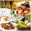 新鮮野菜のレストラン イタリア料理B‐g...