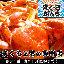 金沢駅前・鮪・地元海鮮・古民家風個室大漁...