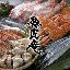 金沢で旨い魚を食べるなら!魚匠庵金沢/宴...