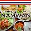 タイ屋台料理 ナムワン 忘年会/宴会/下...