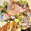 愛媛県今治市 しまなみ旬の食材を楽しむ旬...