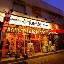 浜焼太郎 福島西店