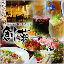 倉敷駅すぐ、食材にコダワリ!鶏は徳島県産...